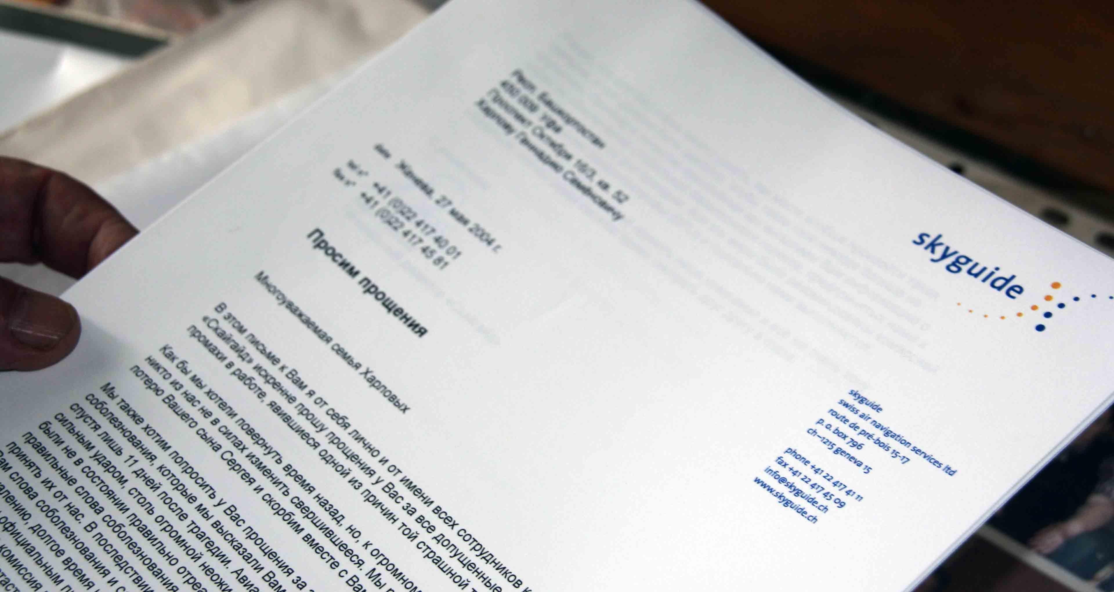 Одно из писем компании Skyguide с извинениями разосланное родственникам погибших